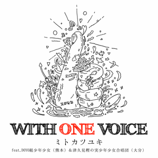 WITH ONE VOICE.jpg
